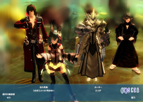 pso20140510_144239_001.png