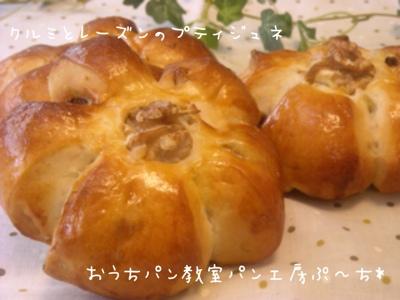 fc2blog_201402251946076a6.jpg