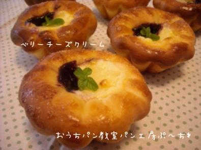 fc2blog_201405281719296a4.jpg