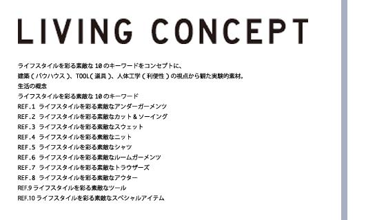 LIVINGCONSEPT.jpg