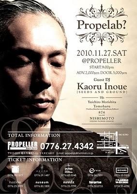 kaoru_inoue_poster.jpg