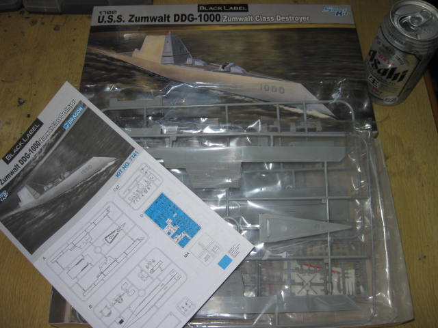 DDG-1000