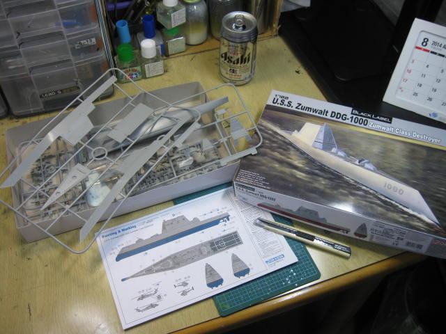DDG-1000 USS Zumwalt の1