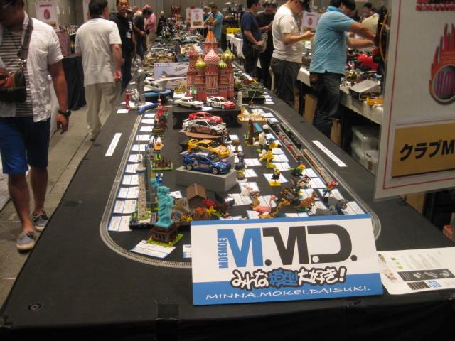 HME2014のMMD の1