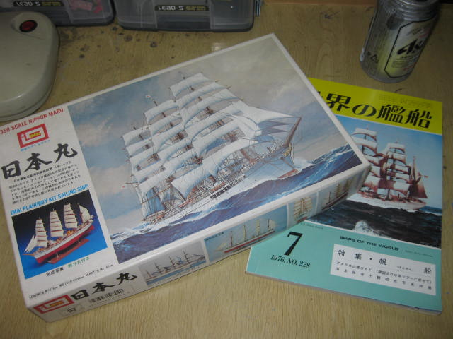 白い船の2