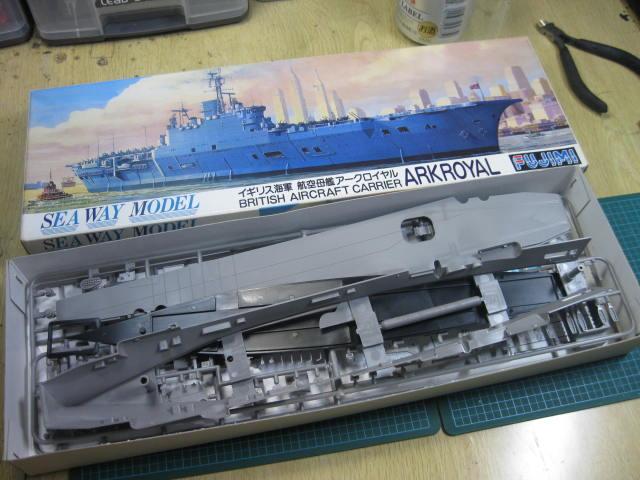 H.M.S.アーク ロイヤル の3