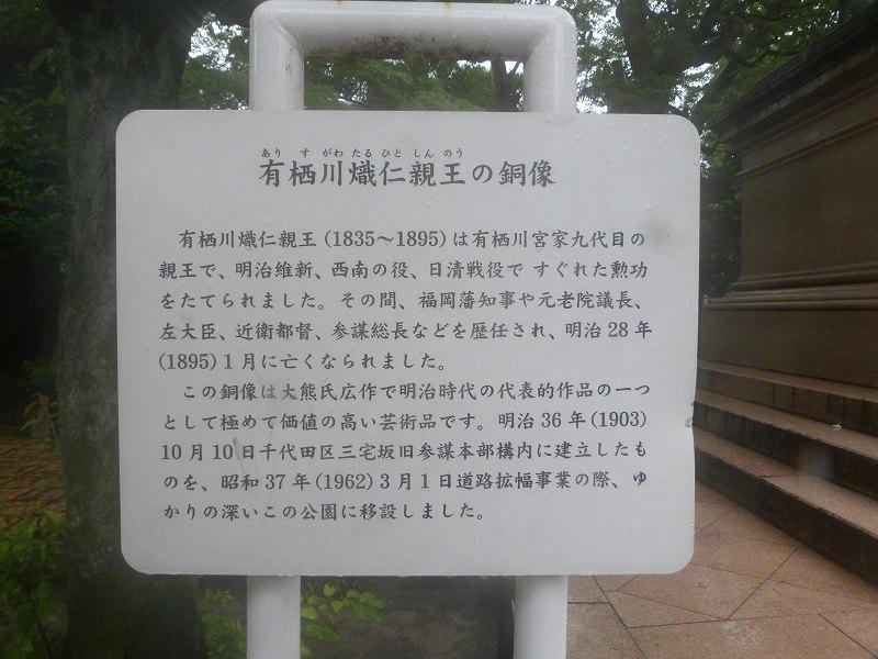 s-140628-013.jpg