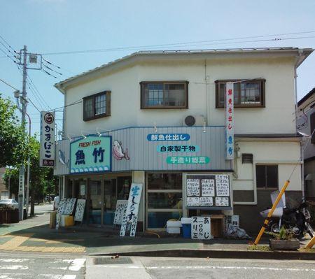 魚屋さん2