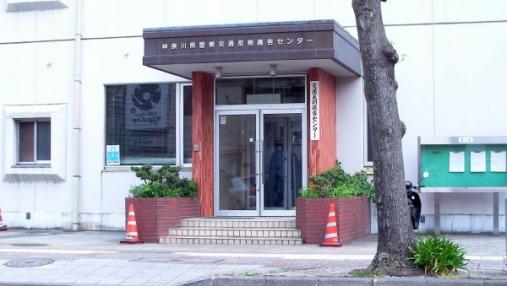反則金 2014-04-17 (8)