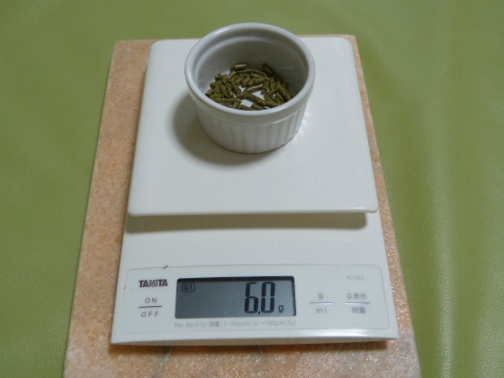 ぴょん子140626_02