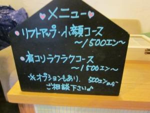 14-12宙結び (53)