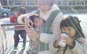 NEC_1048.jpg