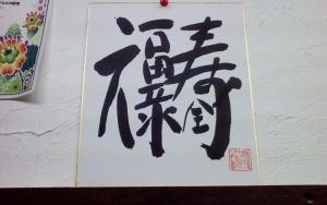 NEC_1054.jpg