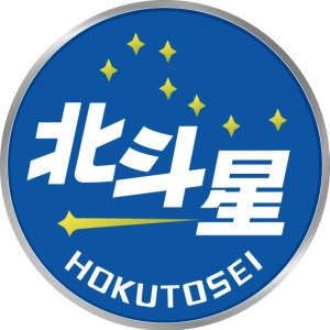 hokutosei-h.jpg