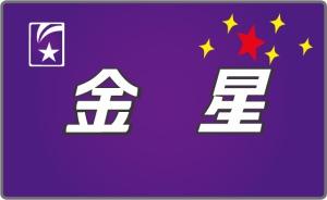 kinsei-n.jpg