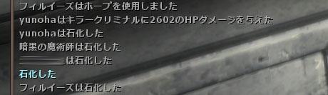 140220-09.jpg