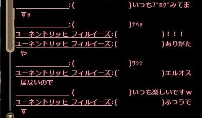 140222-02_20140222142726fa5.jpg