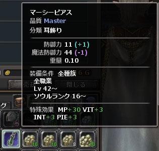 140315-06.jpg