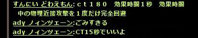 140325-10.jpg