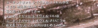 140403-16.jpg