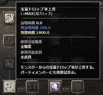 140519-01.jpg