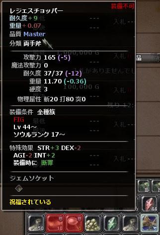 140612-04.jpg