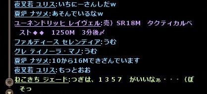 140722-05.jpg