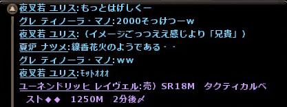 140722-06.jpg