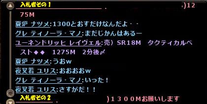 140722-08.jpg
