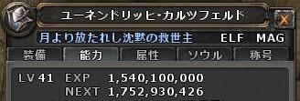 140801-01.jpg