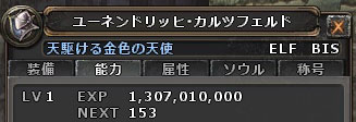 140807-03.jpg