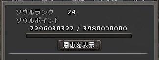 140816-02.jpg