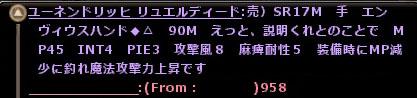 140907-03.jpg