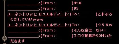 140907-04.jpg