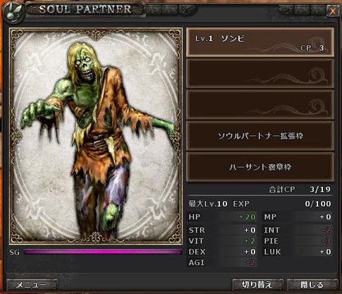 SP02_zombie.jpg