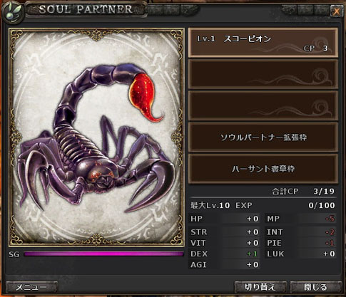 SP06_scorpio.jpg