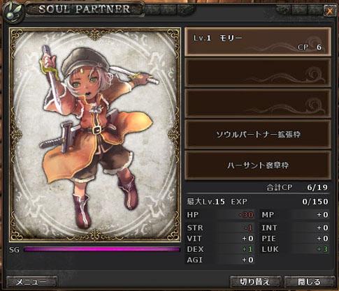 SP16_morie.jpg