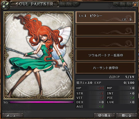 SP1b_pixi.jpg