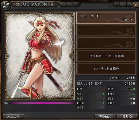 SP2b_yuri.jpg
