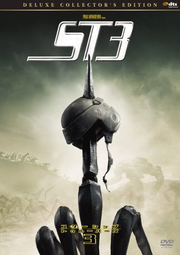starship troopers3