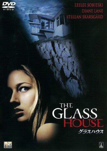グラスハウス 中ぐらい