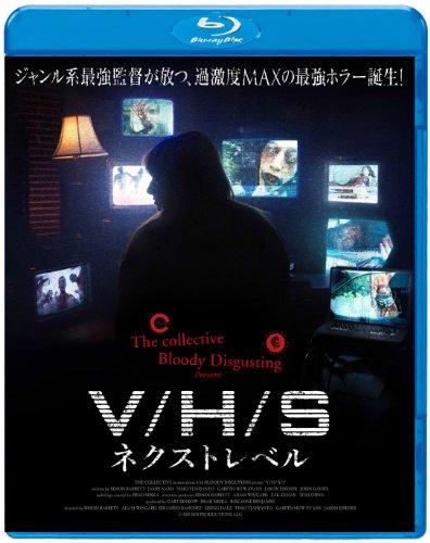 VHS ネクストレベル