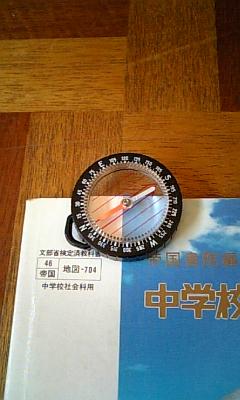 YCMNo880.jpg