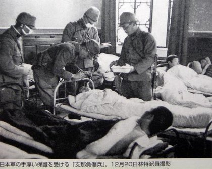 日本の衛生兵