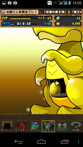 金卵ktkr!
