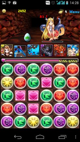 卵、キタ━(゚∀゚)━!