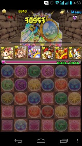 8月5日。虹の番人撃破!