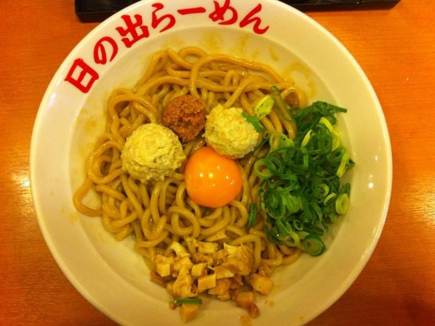 日の出ガッツ麺2