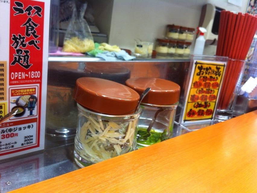 鎌倉家味変2