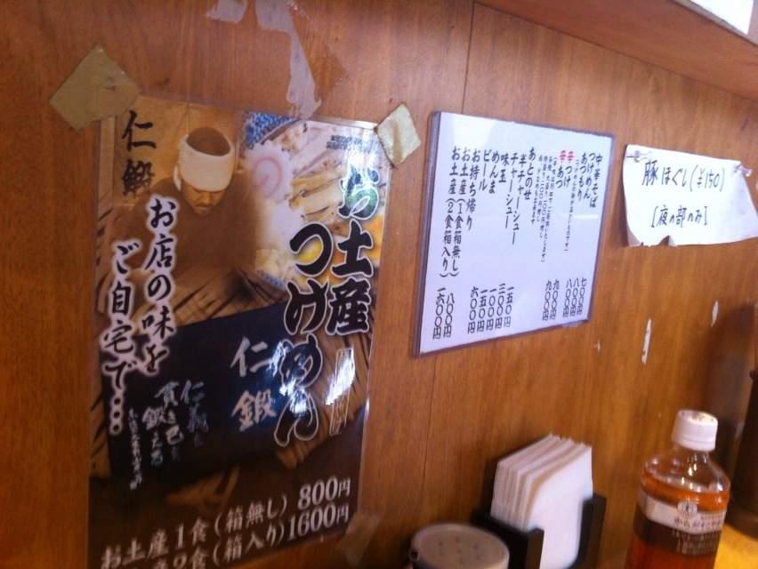 201409くり山メニュー